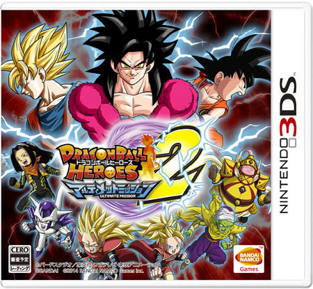 dragon ball heroes ultimate mission 2 dragon ball wiki fandom powered by wikia. Black Bedroom Furniture Sets. Home Design Ideas