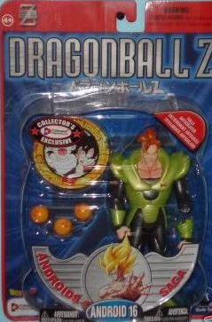 File:Android16-ZStoreExclusive.PNG