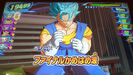 SSGSS Vegito SDBH gameplay