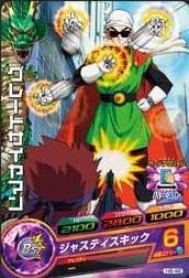File:Saiyaman Heroes 7.jpg