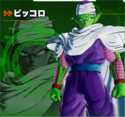Piccolo Xenoverse 2 Character Scan