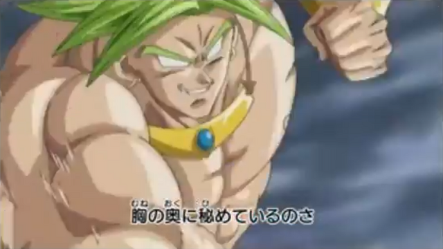 File:DBHTrailer6-19.png