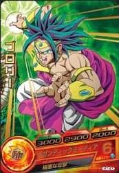 File:Super Saiyan Broly Heroes 2.jpg