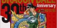 Dragon Ball: Super History Book