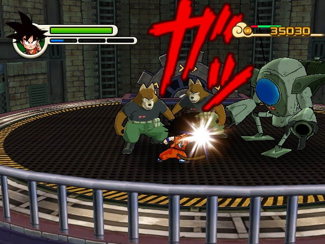 File:Revenge of K Piccolo gameplay.PNG