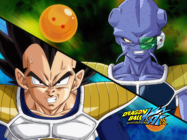 File:DBZKaiEyeCatch5.2.png