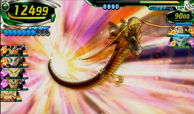 File:Dragon 8.jpg