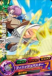 File:Trunks Heroes 12.jpg