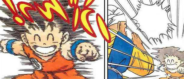 File:Dragon-ball-1695831.jpg