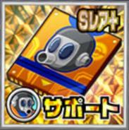 File:DBHToribotUpgrade.png