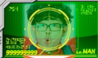 File:3DSScouter4(DBHUM).png