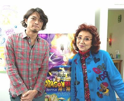 File:MasakoNozawa(March2013).jpg