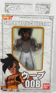 UUB-SuperBattleCollection-Bandai