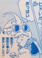 Fat Buu roshi absorbed