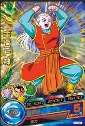 File:Kibito Kai Heroes 2.jpg