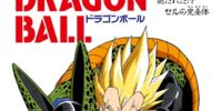 Cell's Last Chance