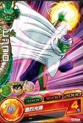 File:Piccolo Heroes 14.jpg
