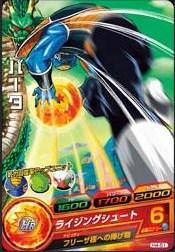 File:Burter Heroes 2.jpg