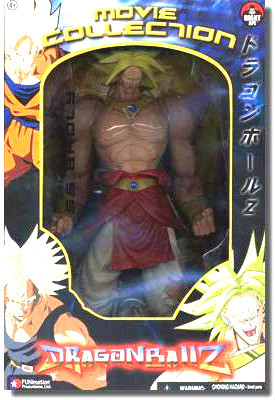 File:MovieCollection Broly.JPG