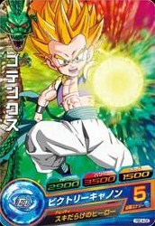 File:Super Saiyan Gotenks Heroes 6.jpg