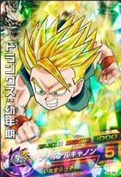 File:Super Saiyan Trunks Heroes 2.jpg