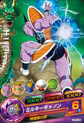 File:Captain Ginyu Heroes 3.jpg