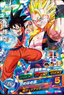 File:Fusion Heroes 26.png