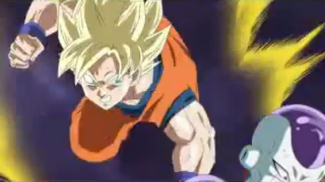 File:Goku2(DBH).png