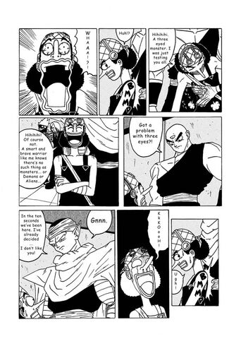 File:DBON issue 3 page 2 by taresh.jpg