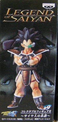 File:Legend of Saiyan-Raditz.PNG