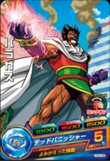 File:Paragus Heroes 4.png