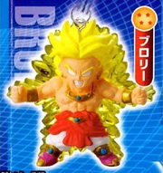 Broly-phone strap exploding volume2 b 2012 c