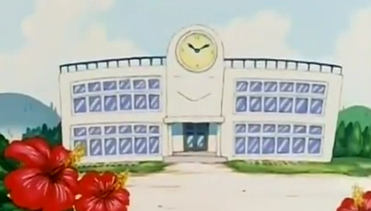 File:PenguinVillageHighSchool.png