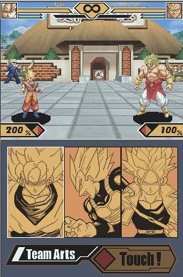 File:DBZSSW2 gameplay.jpg