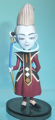 File:DWC-WHIS.PNG