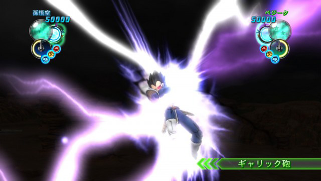 File:Dragon-Ball-Z-Ultimate-Tenkaichi-49.jpg