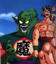 King Piccolo great namek