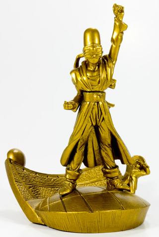 File:Pikkon-megahouse-gold-d.PNG