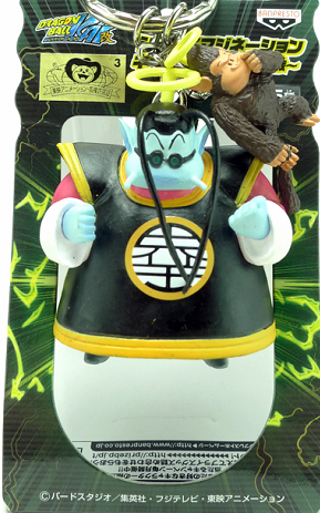 File:2011-banpresto-b-kingkai.PNG