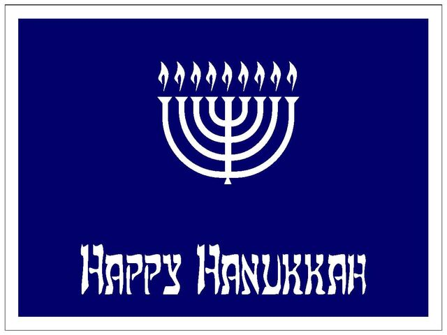 File:8 blue hanukkah low-1-.jpg
