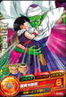Piccolo Heroes 39