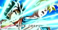 Thumbnail for version as of 14:20, November 20, 2012
