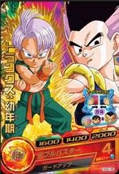 File:Fusion Heroes 16.jpg
