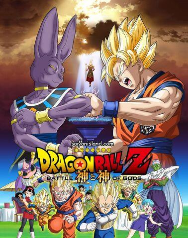 File:Dragon-Ball-Z-Battle-of-Gods-Poster.jpg