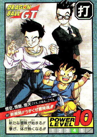 File:Gohan,GokuAndGotenInGT.jpg