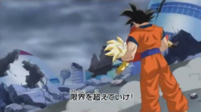 File:DBHTrailer6-38.png