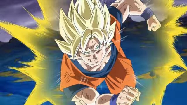 File:Goku1(DBH).png