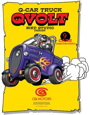 File:QVolt1(BirdStudioDesign).jpg