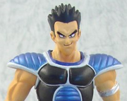 Tora Toma Banpresto Dec 2010 Saiyan Genealogy III close