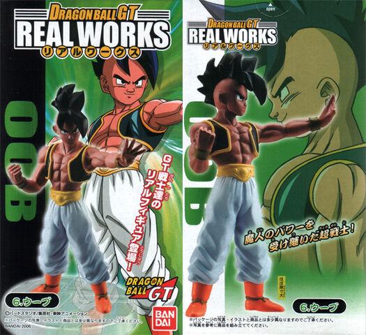 File:UUB-BandaiRealworks.jpg